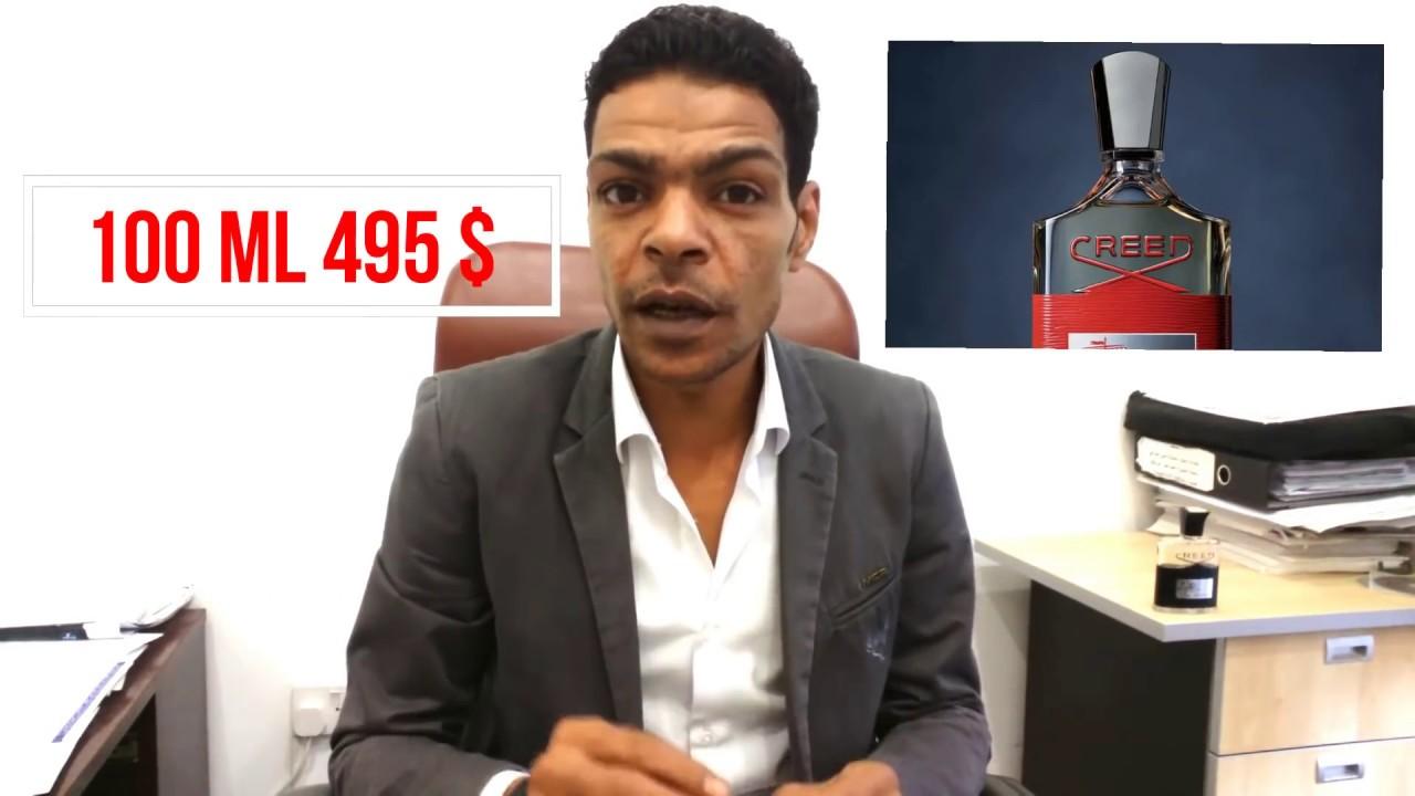 357294526 عطر كريد فايكنج الجديد CREED VIKING PERFUME - YouTube