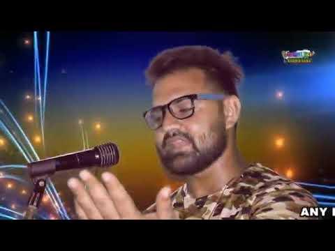 | Cheli Le Bethi || MAST Haryanvi Song Ram Rahim