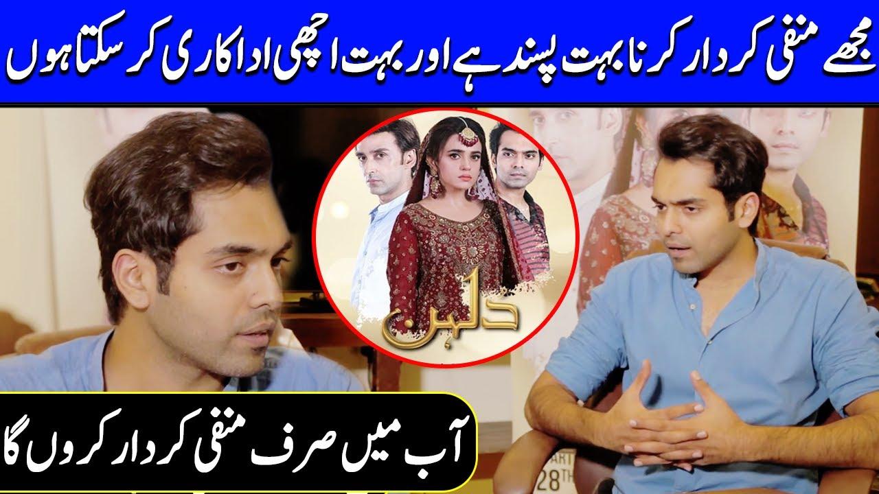 Faizan Khawaja Had a Big Announcement | Dulhan | Faizan Khawaja Interview | Celeb City | SB2Q