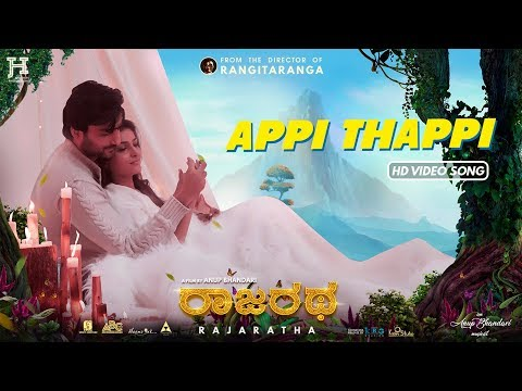 Rajaratha - Appi Tappi | Video Song | Nirup Bhandari, Avantika | Anup Bhandari | Deepak Doddera