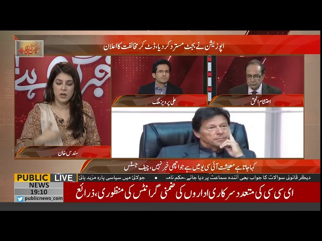 Govt has failed to set the required priorities in Budget 2019, says PML-N leader Ali Pervaiz Malik
