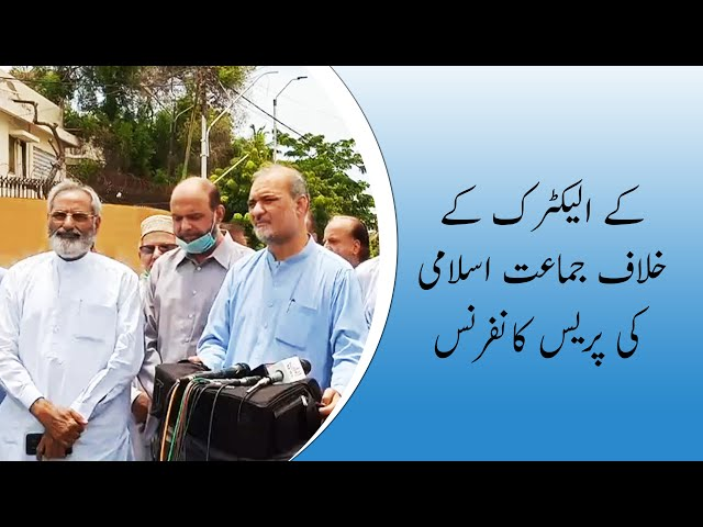 Press Conference Of Jamaat-e-Islami Against K-Electric