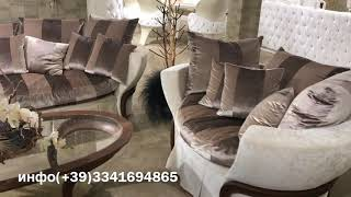 Итальянская мебель доставка в Москву с фабрики :(+39)3341694865