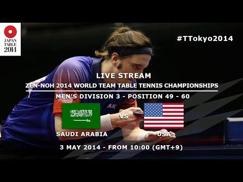#TTokyo2014: Saudi Arabia - USA