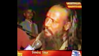 Rajesh badal with  dreaded dacoit nirbhay singh 2