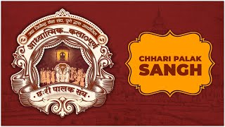 Chharipalit Sangh
