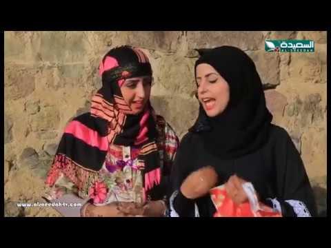 حاوي لاوي 2 - الحلقة الثامنة عشرة 18