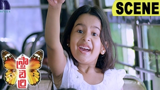 Baby Yuvina ends Bus Accident - Heart Touching Emotional Scene - Strawberry Movie Scenes