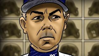 ESPN Sunday Night Baseball -