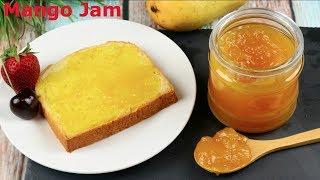 ঘরেই তৈরি করুন পাকা আমের জ্যাম- স্বাস্থ্যকর ও ভেজালমুক্ত উপায়ে | Mango Jam | Bangladeshi Mango Jam