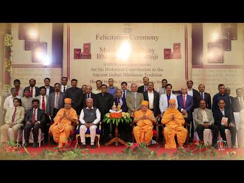 40 Universities Honor Mahamahopadhyay Swami Bhadreshdasji, Bengaluru, India