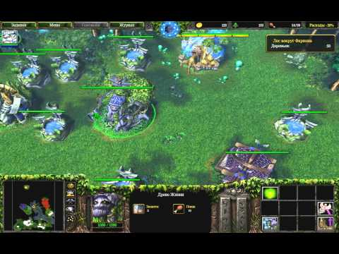 Прохождение Warcraft 3: Reign of Chaos - Пробуждение Фариона #30