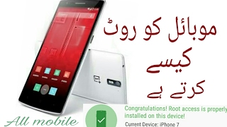 How To ROOT Any Android Phone Without PC..3 munit