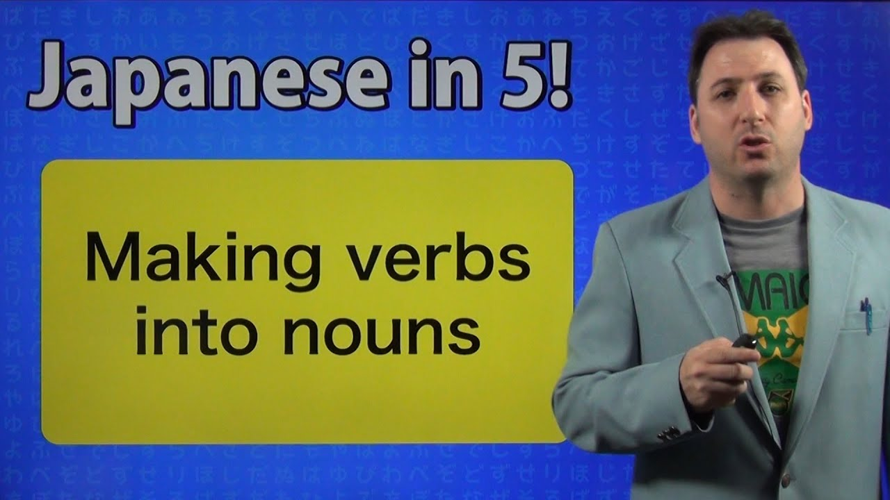 Japanese verbs into nouns - Japanese in 5! #25