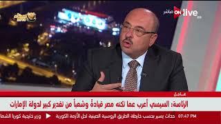 علاء السقطي : هيئة قناة السويس توافق على تخصيص أراضي للمشروعات الصغيرة والمتوسطة