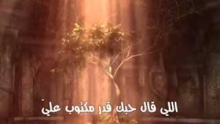 احمد كامل - الملاك