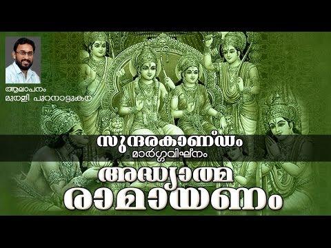 dating of ramayana and mahabharata