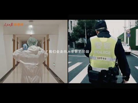 武汉最新宣传片:有你们在武汉不孤单【新冠肺炎 News】