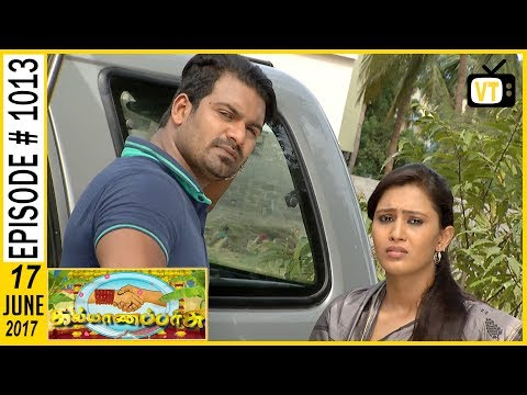 Lets watch today's interesting Episode of Kalyanaparisu. Starring Ishwar, Neha and Venkat in the lead roles. Direction by AP Rajenthiran  Stay tuned for more at : http://bit.ly/SubscribeVT  You can also find our shows at : http://bit.ly/YuppTVVisionTime  Cast: Isvar, BR Neha, Venkat, Ravi Varma, CID Sakunthala, M Amulya    Director: AP Rajenthiran  Like Us on:  https://www.facebook.com/visiontimeindia