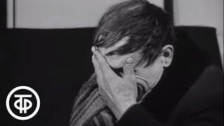 """""""Жил-был человек"""". Документальный фильм о борьбе с алкоголизмом (1979)"""
