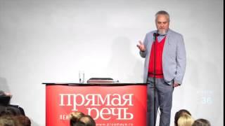 Андрей Зубов лекция «Что такое религия» www.pryamaya.ru