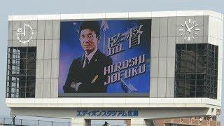 2018年02月24日 J1リーグ開幕戦 サンフレッチェ広島 VS 北海道コンサド...