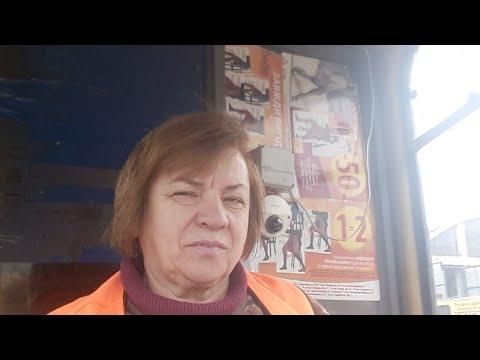 Учбовий трамвайний стрім!Депо-3,9 маршрути..