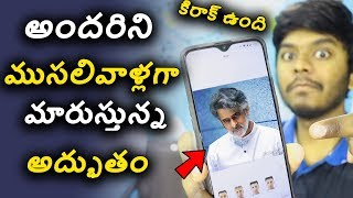 This Amazing App Turns You OLD | App shows How You look when you are old |  Sai Nithin in Telugu