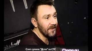 Сергей Шнур и выборы 4 марта