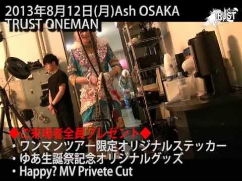 TRUST 8/12Ash OSAKA 初ワンマン