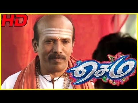 Sema Tamil Movie Scenes | Title Credits |...