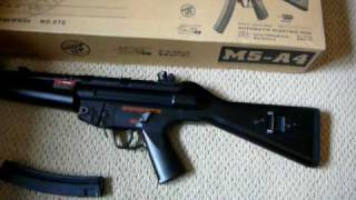 JG MP5 A4 airsoft gun review
