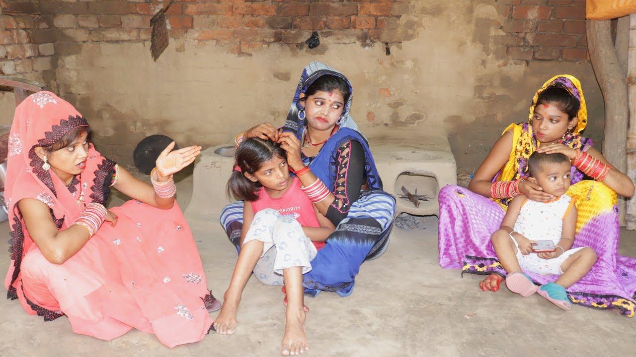 लड़का लड़की में फर्क,देखिए जेठानी देवरानी आपस में भेद भाव कैसे करती है,Pushpa Singh,Jilo Bhojpuriya
