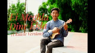 Ei Meghla Dine Ekla Live Cover By The Ukulele Boy