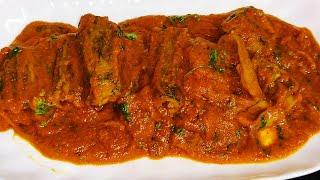 Bittergourd Masala | Bittergourd In Spicy Tangy Sauce | Karela Recipe