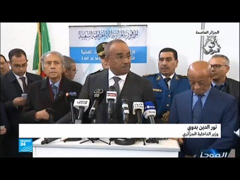 وزير الداخلية الجزائر يؤكد أن أبواب الحوار مفتوحة لإنهاء الإضرابات  - 14:23-2018 / 2 / 14