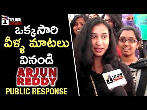 Arjun Reddy PUBLIC RESPONSE | Review | Vijay Deverakonda | Shalini | Telugu Cinema