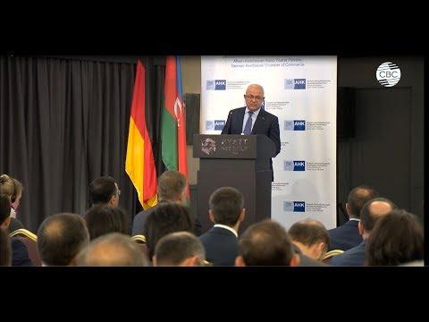 CBC TV Azerbaijan - News on the German-Azerbaijani Business Forum 2017
