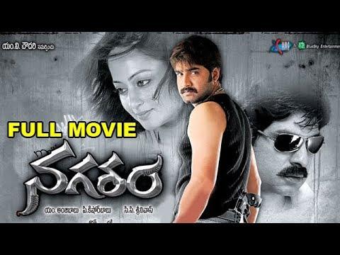 Nagaram Telugu Full Movie | Srikanth | Jagapathi Babu | Kaveri Jha