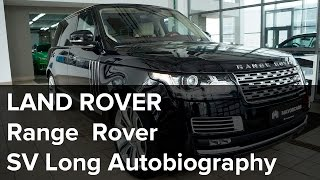LAND ROVER Range Rover SV Long Autobiography black/white&cherry / SHOWROOM