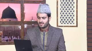 Tajweed-ul-Quran | LIVE | Class-50