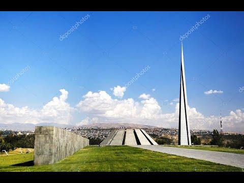 Ереван. Памятник жертвам геноцида армян