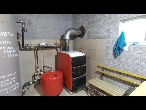 Монтаж системы отопления, теплые полы, обвязка котельной твердотопливный котел и буферная емкость.