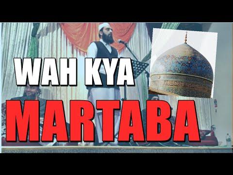 Wah Kya Martaba Ae Ghous Hai Baala Tera [WITH ENGLISH TRANSLATION] -  Shaykh Shabbir Sialvi