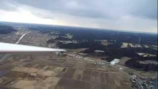 空撮! 一緒に飛んでる曳航機を捉えました。