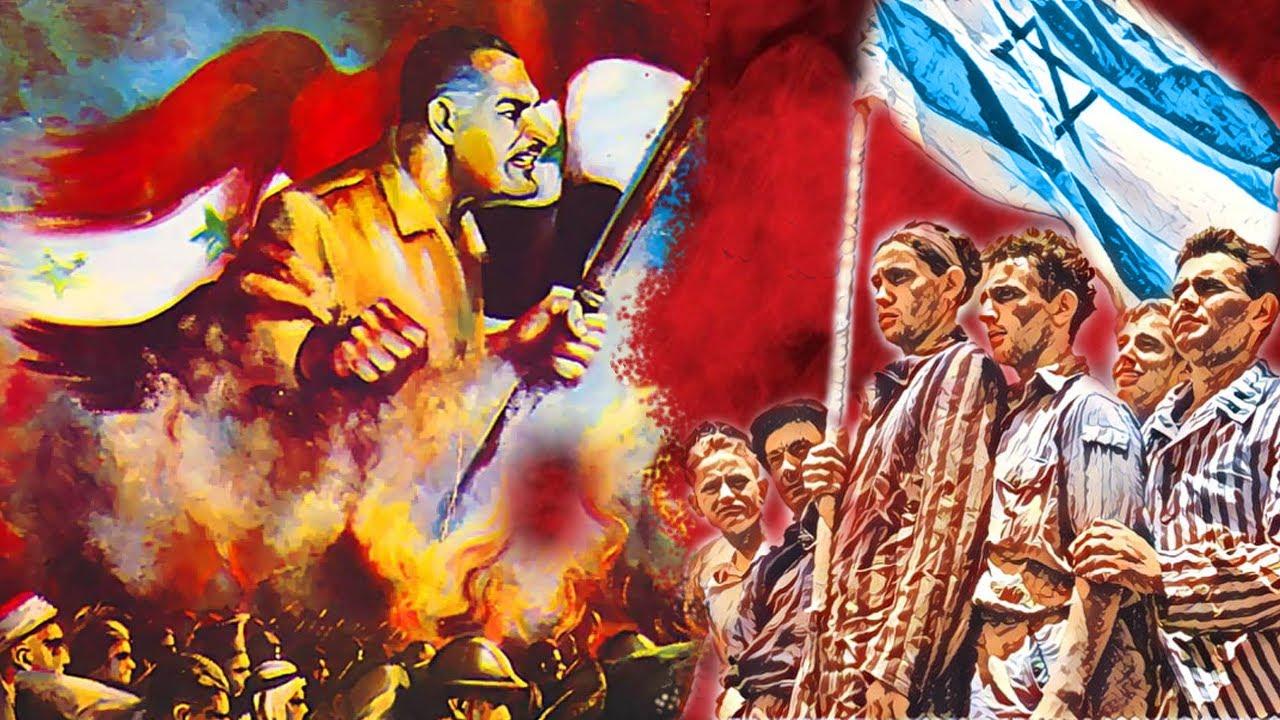 Chảo lửa Trung Đông: Chiến tranh Israel và Thế giới Ả Rập