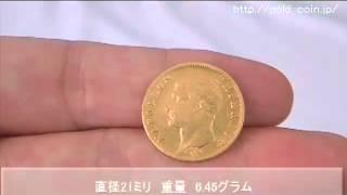 アンティークコイン金貨販売のゴールドコイン http://gold-coin.jp/ フ...