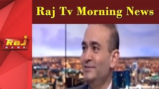 Raj Tv Morning News 9.30 AM 16-02-18