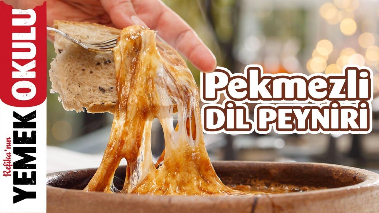 Güveçte Pekmezli Peynir Tatlısı Tarifi | Tatlı Krizine Kolay Çözüm