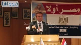 بالفيديو: بدء فعاليات منتدى الشرق الأوسط للحوار